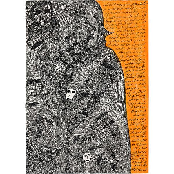 Mehrdad Rashidi, ohne Titel, 2020
