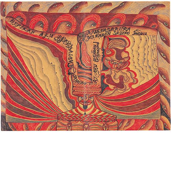 Noviadi Angkasapura, untitled, undated