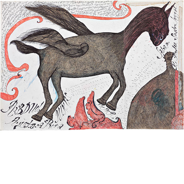 Noviadi Angkasapura, untitled (pegasus horse), undated