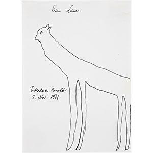 Oswald Tschirtner, Ein Löwe, 1971